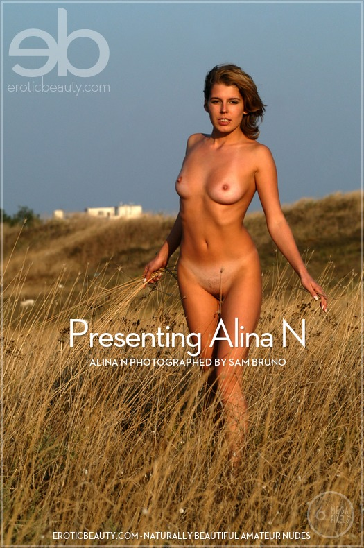Presenting Cute Brunette Alina N